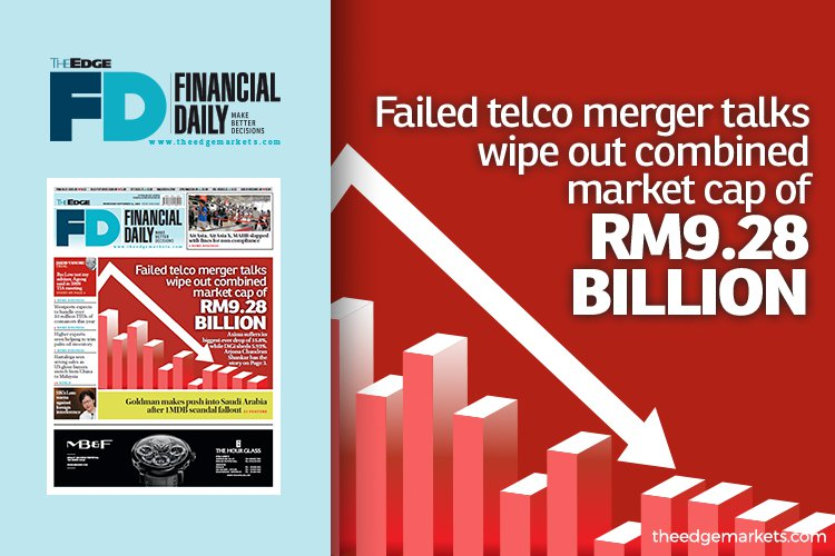 通讯公司合并告吹 市值共蒸发92.8亿